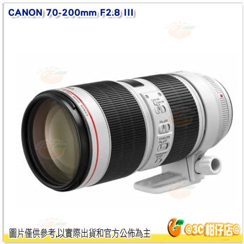 CANON EF 70-200mm F2.8 L IS III USM 三代鏡 平輸一年保 平行輸入 小白3 小白三