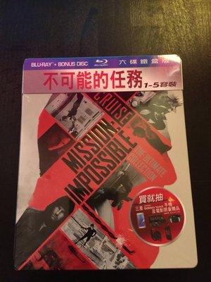 (全新未拆封)不可能的任務 Mission Impossible 1-5 六牒限量鐵盒版套裝 藍光BD(得利公司貨)