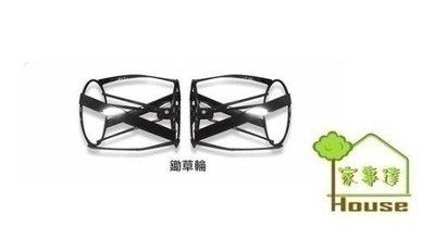 [家事達]台灣日農-308F中耕機耕耘機 專用除草輪 特價