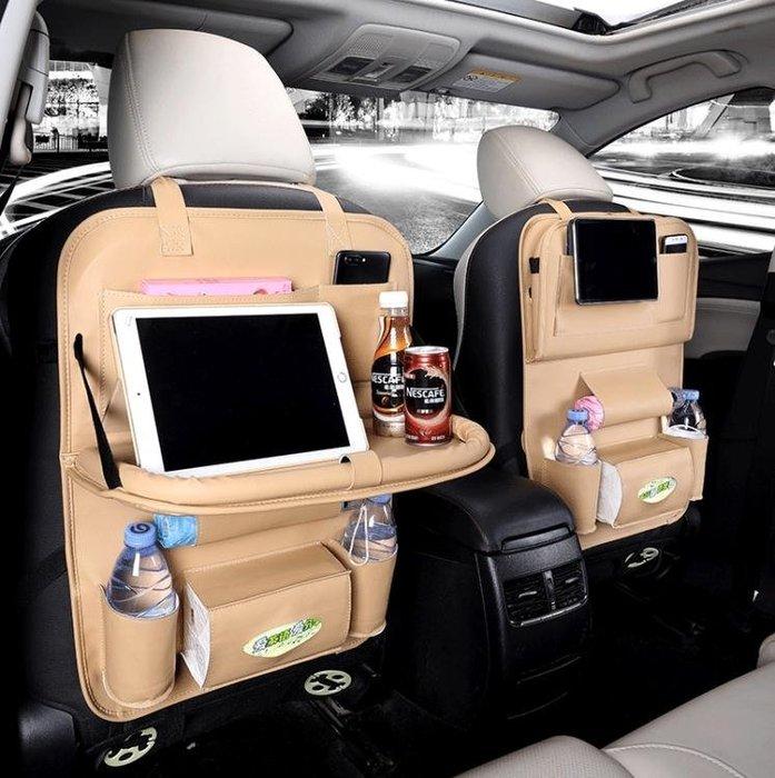 999汽車座椅收納袋椅背掛袋車載多功能懸掛式折疊餐桌01KO03