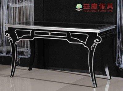 【大熊傢俱】羅曼諾 CT0280 新古典 書桌 辦公桌 電腦桌 化妝台 玄關桌 桌子 實木桌