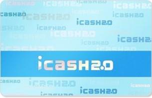 全新7-11 icash2.0※ 經典LOGO卡 - 晴空藍