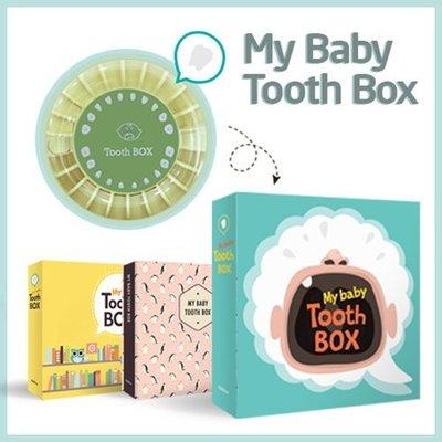 ❅PAVEE❅ 韓國Mellow~ My Baby Tooth Box v2 寶貝成長紀錄 乳牙保存盒/收集盒
