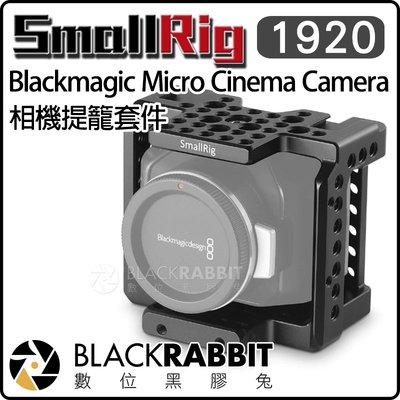 數位黑膠兔【 Smallrig 192...