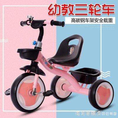 兒童三輪車腳踏車1-3-5輕便男女寶寶小孩手推車2-6歲大號單車 NMS