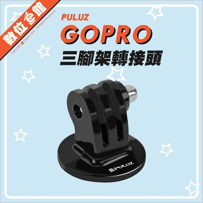 PULUZ 胖牛 PU03 GoPro 自拍棒三腳架轉接頭 1/4吋 動攝影機 SJCAM小蟻山狗 似ABQRT-001
