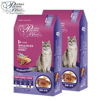 超值2入-【LCB藍帶廚坊】WELLNESS貓糧 成貓 全齡貓(海鮮羊肉6kg)
