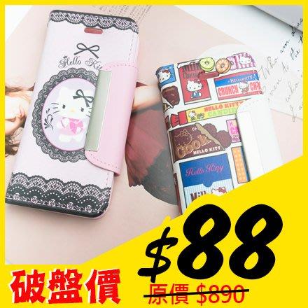 MQueen膜法女王 APPLE iphone5 iSE i5s HelloKitty 凱蒂貓 磁釦 彩繪 手機皮套