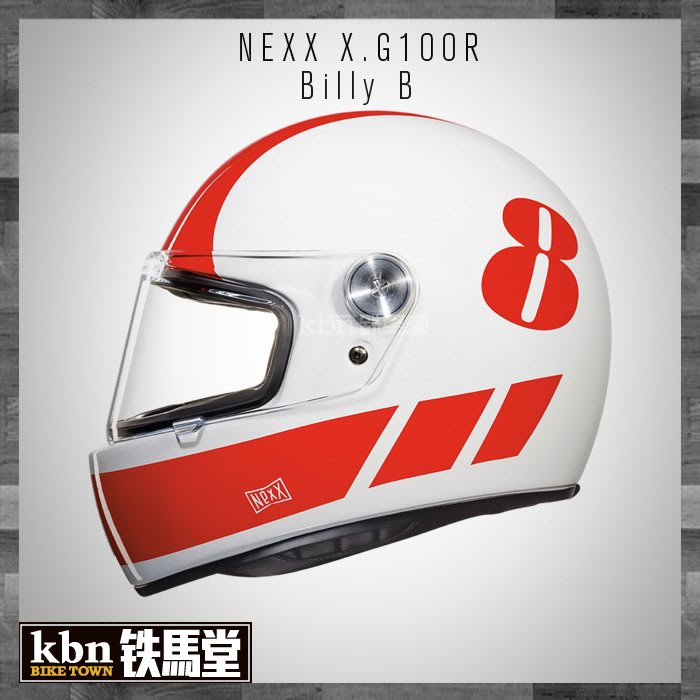 ☆KBN☆鐵馬堂 葡萄牙 NEXX X.G100R BILLY B 全罩 復古帽 樂高帽 BILTWELL RUBY