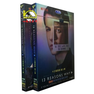 美劇高清DVD 13 Reasons Why 十三個原因 1-2季 完整版