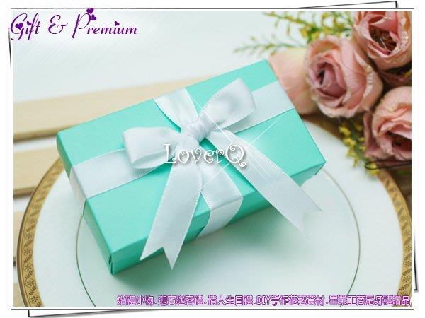 LoverQ 2Love經典藍禮盒 * Tiffany 婚禮小物 喜糖盒 糖果 湖水藍 緞帶 包裝盒 金莎巧克力 果醬