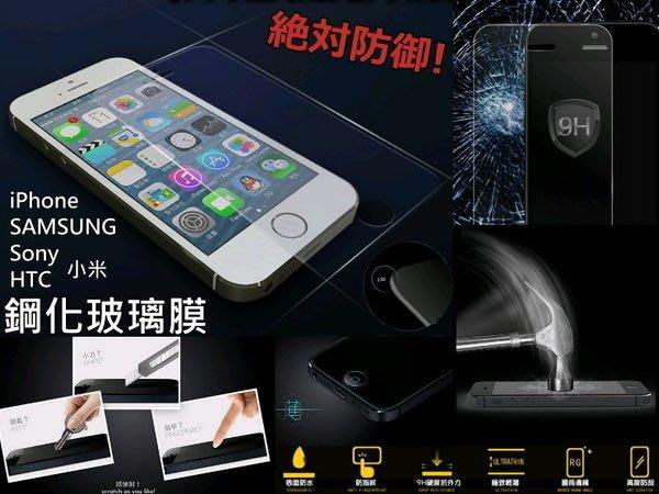 高防護 疏油疏水 9H防爆鋼化玻璃膜 螢幕保護貼 iPhone X i8 SE 8 6S 7 iPhone8 Plus