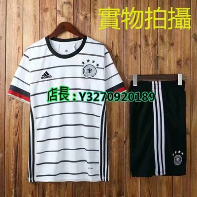 【藝術生活】2020歐洲盃足球服 國家隊 德國隊 球衣 成人 短袖套裝 隊服
