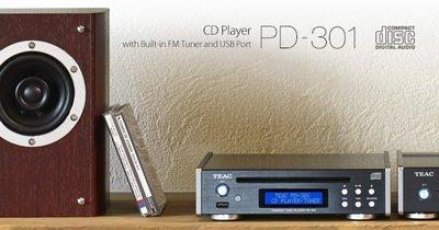 ~台北台中鳳誠影音~ Teac PD-301 USB/FM/CD PLAYER 黑/銀 公司貨