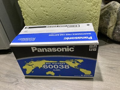 保證正品 Panasonic 汽車電池 100ah 銀合金電瓶