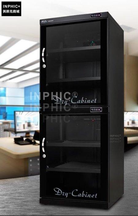 INPHIC-全自動單反防潮櫃攝影器材箱單反相機乾燥箱相機防潮櫃-C款_S1879C
