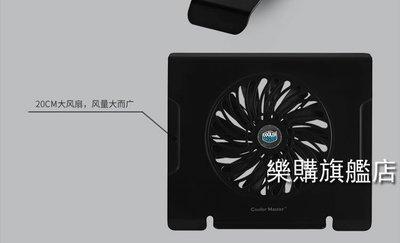 『舒適小屋』✿筆電散熱器酷冷至尊CMC...