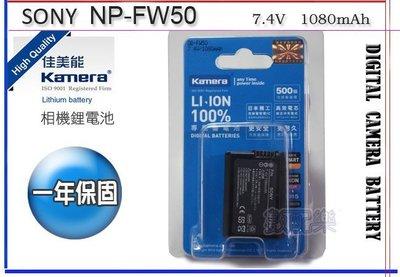 數配樂 KAMERA SONY FW 50 鋰 電池 A7R NEX NEX-7 NEX-3n A6000 A6300 NEX-5T NEX5n RX10M3