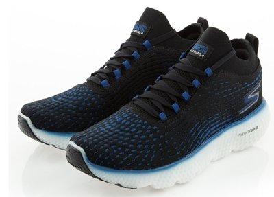 =E.P=Skechers MAX ROAD 4 避震 緩衝 輕量 慢跑鞋 男款 黑深藍 55223BKBL