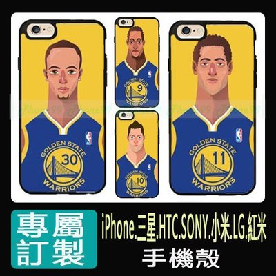 NBA Curry 勇士隊 柯瑞 手機殼 IX i8 I7 6S NOTE8 S8 J7 HTC SONY OPPO華碩