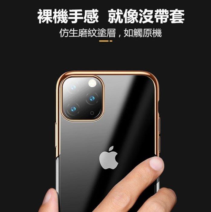 蘋果iPhone 11 Pro max 鐳射 手機殼 5 6 7 8 plus X XS XR 防摔殼 保護貼 玻璃貼