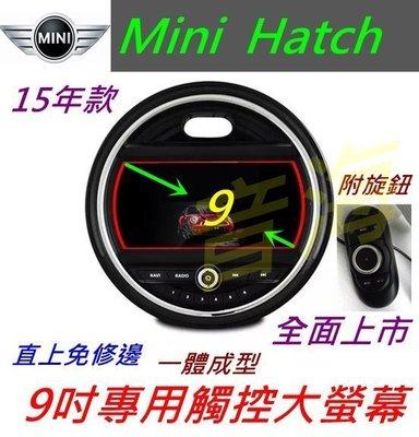 MINI Cooper ONE Hatch Countryman 倒車影像 觸控螢幕 USB SD 數位 導航 藍牙