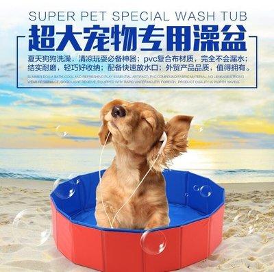狗狗洗澡盆寵物浴盆泰迪沐浴盆小型犬游泳池浴缸寵物夏天犬貓用品