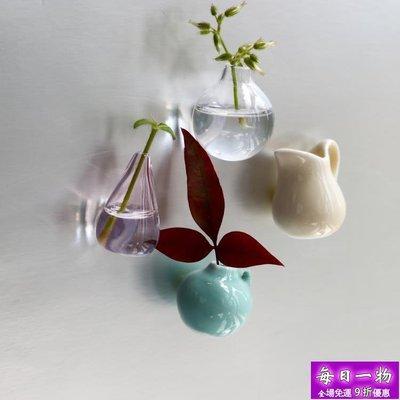 陶瓷插花創意冰箱貼強力磁鐵磁貼復古懷舊中國風吸鐵石家居裝飾3個裝【每日一物】