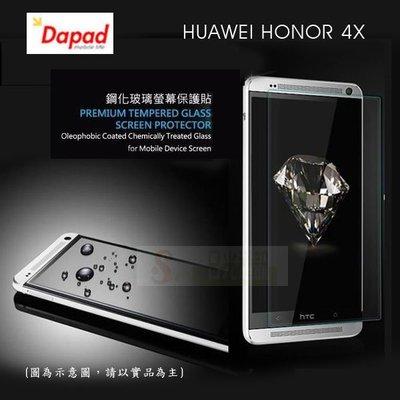 s日光通訊@DAPAD原廠 HUAWEI HONOR 4X 防爆鋼化玻璃保護貼0.33mm/保護膜/螢幕膜