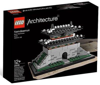 全新樂高Lego 21016 Architecture Sungnyemun 韓國首爾崇禮門冇盒