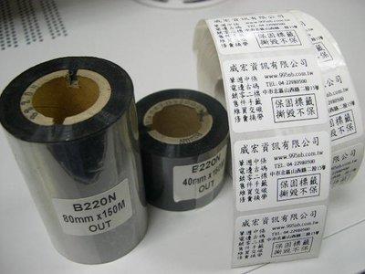 POS自動點餐系統 5750 57*50*12 57X50X12 感熱紙 熱感紙 出單紙 菜單紙 叫號紙 叫號單 出票單