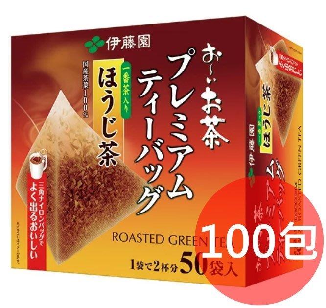 《FOS》日本製 伊藤園 宇治 煎茶 立體 茶包 (100包) 京都 高級 抹茶 送禮 伴手禮 團購 熱銷 2019新款