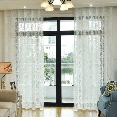 促銷款 蕾絲窗簾 簡約現代紗簾 窗紗成品陽台紗薄臥室遮光網紗 宽1米*高2.7米掛鉤款一片式