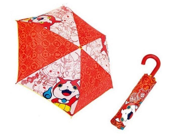 41+現貨免運費 自動傘 妖怪手錶 雨傘 折傘 兩色可選 #小日尼三 團購 批發 有優惠 不必等#