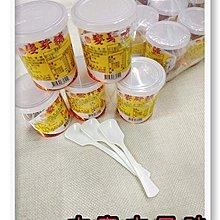 古意古早味 麥芽糖 (方便吃/12個/盒) 懷舊零食 糖果 梅子麥芽 不黏牙 童年回憶 台灣零食