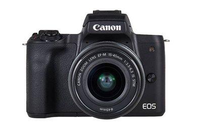 【eWhat億華】Canon EOS M50 搭 EF-M 15-45MM  EOSM50 同 KISS M 黑色  平輸 繁中 參考 EOSM5【2】