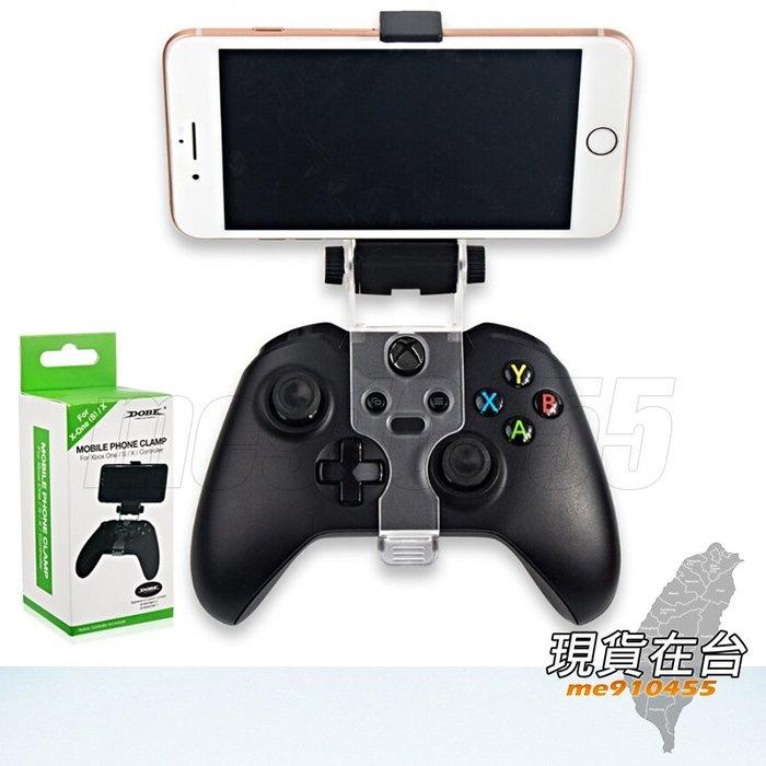 XBOX ONE 手把 手機用支架 ONE S X 摺疊式手機支架 手機夾 手機支架 XBOXONE 控制器手機支架