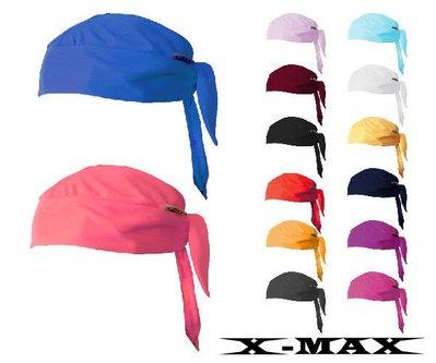 買2送1~排汗王~台灣製~X-MAX礦石涼感纖維~FUN一夏~小帽 / 海盜帽 / 頭巾/頭巾帽~