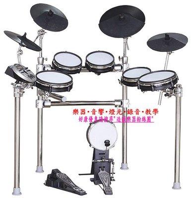 造韻樂器音響- JU-MUSIC - 全新 Medeli DD-518DX DD518DX 網狀 鼓皮 電子鼓 另有 Roland XM YAMAHA