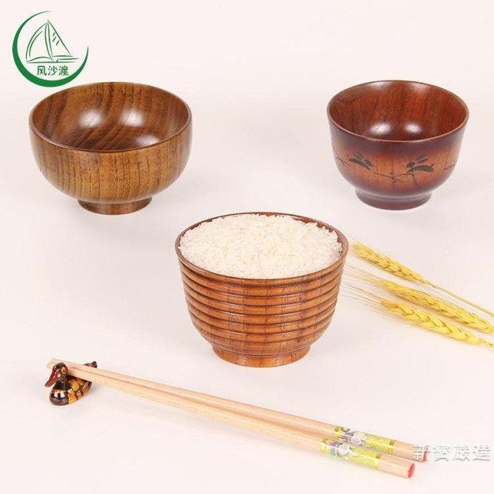 木碗 餐具風沙渡木碗木頭碗小兒童碗寶寶吃飯防摔成人家用