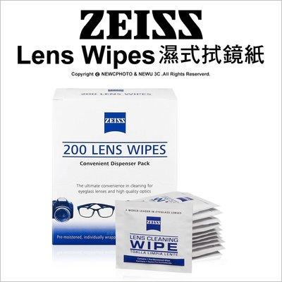 【薪創新生北科】Zeiss 蔡司 Lens Wipes 濕式拭鏡紙 200入 拭鏡布 鏡片 鏡頭 螢幕 指紋 清潔