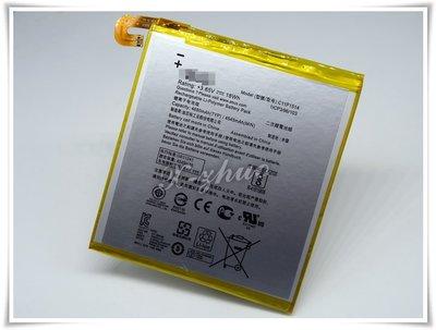 ☆群卓☆全新 ASUS ZenPad 3 8.0 Z581KL / P008 電池 C11P1514