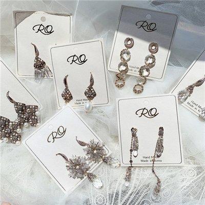 伊馨小舖·新款韓國RO設計師經典清透系水晶珍珠奢華耳飾耳釘耳環KE9856