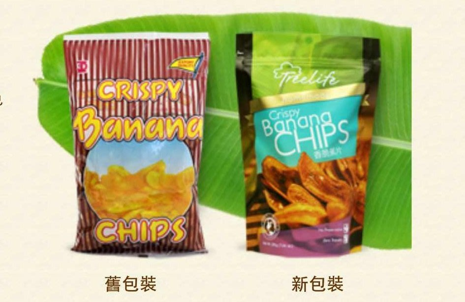 超級脆牌香蕉脆片Crispy Banana Chips x 2包,每包119元