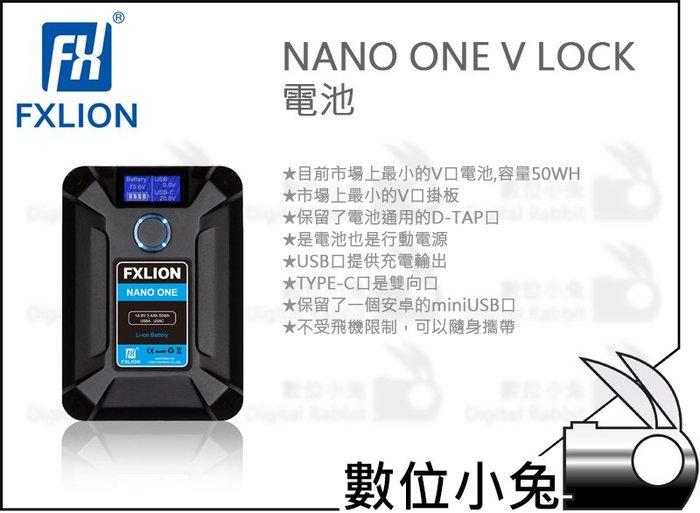 數位小兔【FXLION NANO ONE V LOCK電池】50WH D-TAP USB 公司貨 TYPE-C 行充