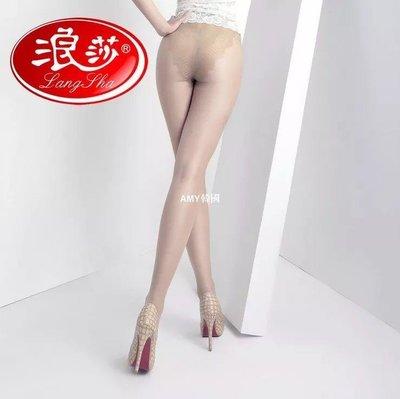 AMY韓國~浪莎正品超薄無痕比基尼襪 CD偽娘變裝推薦性感蝴蝶檔隱形連褲襪