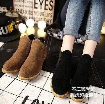 【格倫雅】^馬丁靴真皮平跟秋冬女鞋松緊帶粗跟短靴歐美平底靴女單靴裸靴23535[g-l-y4