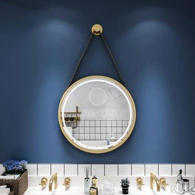 居家家 北歐浴室鏡子led帶燈鏡衛生間壁掛圓鏡廁所洗手間梳妝圓形鏡