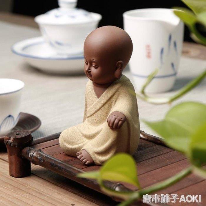 功夫茶擺件禪意可愛不看不聽不說小和尚茶寵紫砂小沙彌陶瓷茶藝 芊芊思語 (可開立發票)