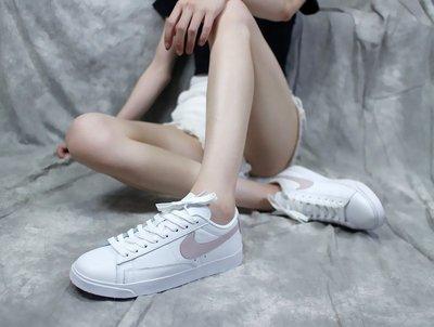 D-BOX Nike Wmns Blazer Low LE 白底 粉勾 街頭百搭 休閑鞋 女鞋